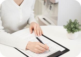 2.支給認定の申し込み(入園申し込み)